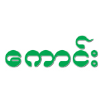 http://www.myanmaradvertisingdirectory.com/digital-packages/files/15373593-72d6-4935-aaf8-b1b9ff2b4606/Logo/logo.jpg