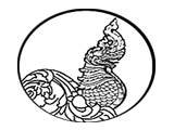 http://www.myanmaradvertisingdirectory.com/digital-packages/files/1f42dffa-2544-4ec5-b9b8-a680eb6090b1/Logo/Zayar-Myint_Vinyl_13-logo.jpg