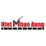 Htet Man Aung Advertising Agencies & Specialists