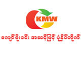 Kyaw Moe Win Gift Card/Invitation Card