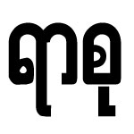 http://www.myanmaradvertisingdirectory.com/digital-packages/files/a20237cf-d6c1-4cc5-b1c2-16f8a2d71fb0/Logo/Logo.jpg
