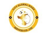 City Global Mark Services Co., Ltd. Exhibition Services