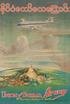 27459f8cfd05470e19d45708e813d253--travel-lounge-vintage-airline.jpg
