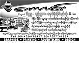 Vertex Animation Studio(TV Commercial Production)