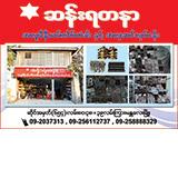 Tun Oo(Publishers & Editing Houses)