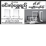 Triple Luck IT Co.,Ltd.(Webpage Design Services)